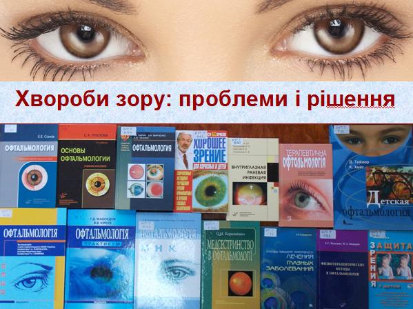 http://issuu.com/bibliotekaumsa/docs/___________________________________
