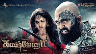 Download Kashmora south hindi dubbed movie in HD only 300 MB