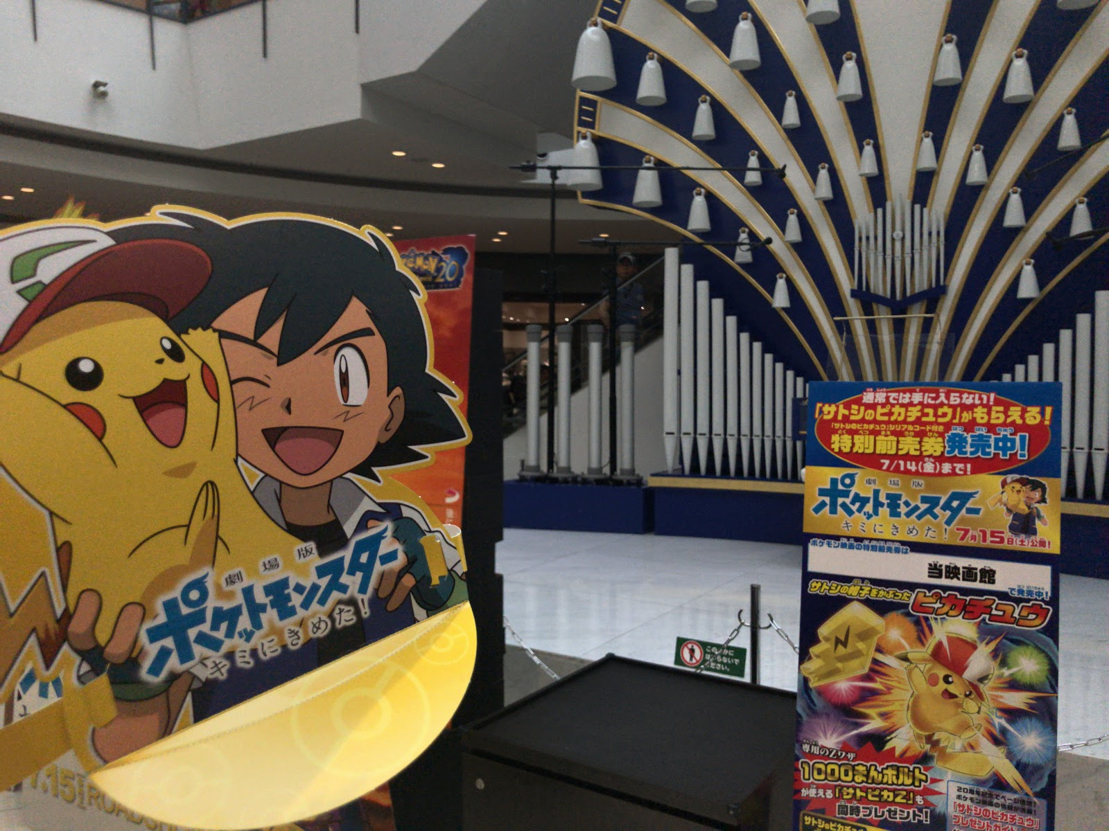 ららぽーと横浜に人気キャラクターが登場!子供も大喜びな理由は