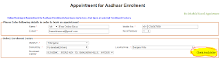 Step 2: Aadhar card online appointment image