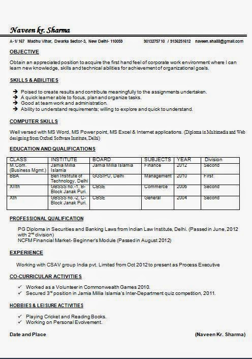 fresher resume format bca resume format for freshers i have a resume