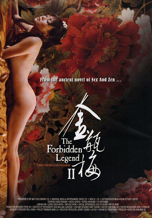 The Forbidden Legend Sex 100