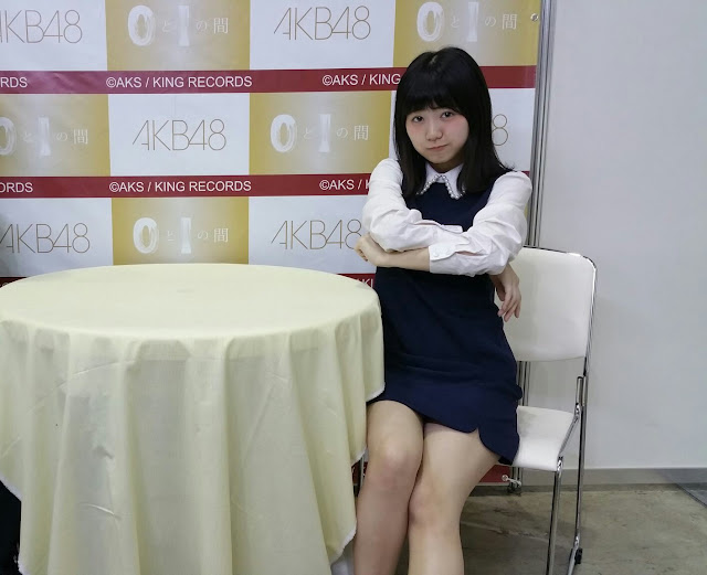 takatera sana SKE48 team e graduation