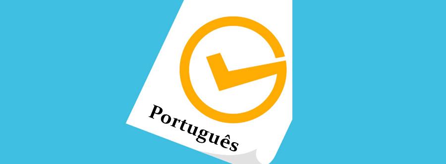 portugues-indagacao