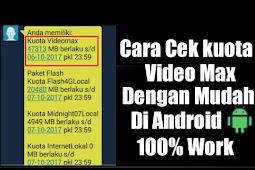 Cara Cek Kuota Videomax 2020