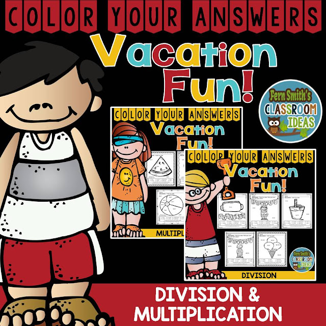 Fern Smith's Classroom Ideas Vacation Fun Multiplication and Division Facts Color Your Answers Printables at TeacherspayTeachers.