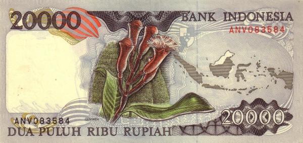20 ribu rupiah 1992 belakang