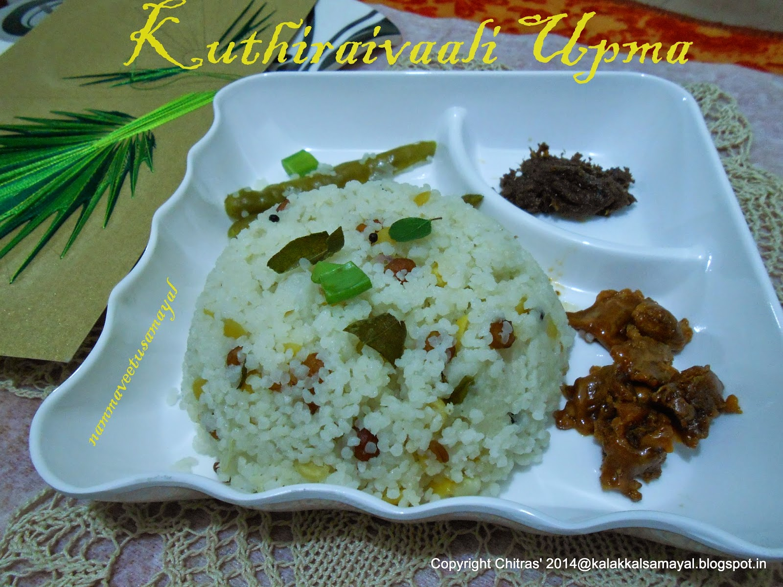 how to prepare rice upma