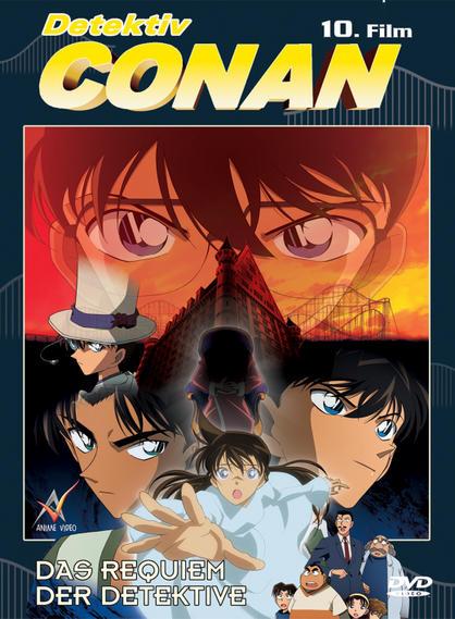 Dedektiv Conan Filme