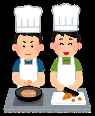男性たちが料理をしているイラスト