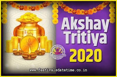 2020 Akshaya Tritiya Pooja Date and Time, 2020 Akshaya Tritiya Calendar