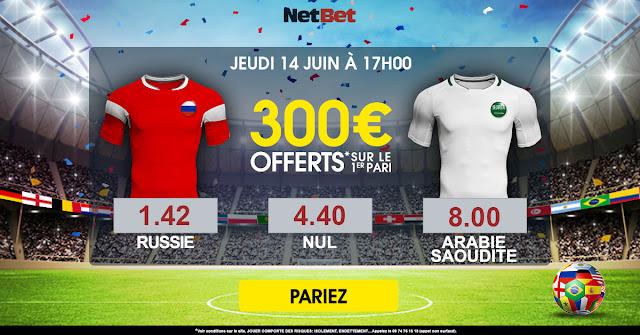 300 EUROS OFFERTS POUR PARIER NETBET INSCRIPTION CODE PROMO