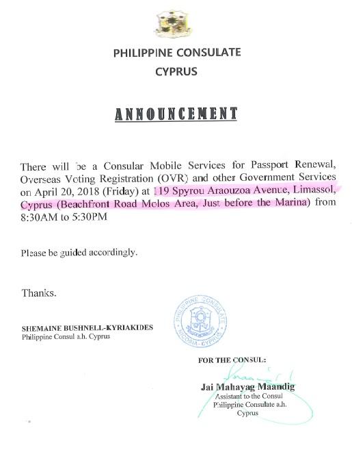 Philippine Consulate Cyprus