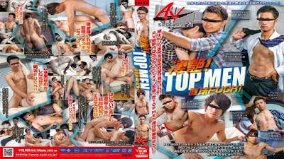 Another Version AV74 – Top Men Fuck!