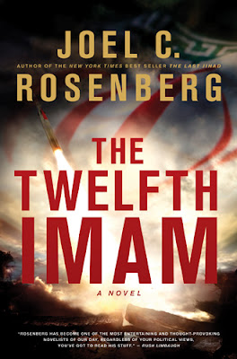 The Twelfth Imam by Joel C. Rosenberg - book cover