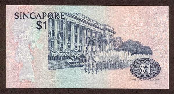 Singapore dollar SGD Bird Series