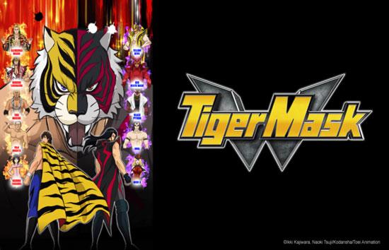 Tiger Mask W Subtitle Indonesia