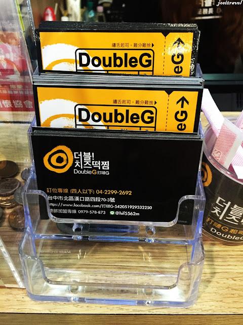 IMG 7275 - 【台中美食】來自韓國的『打啵雞DoubleG』韓國無敵王燒肉串VS熊掌拉麵 滿滿的飽足感稱霸你的胃 @打啵雞 @doubleG @巨大熊掌拉麵 @韓國無敵王燒肉串