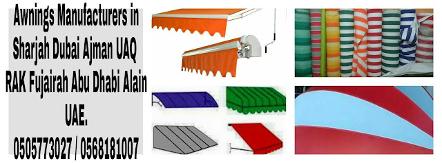 Patio Awnings Garden Awnings Suppliers in UAE