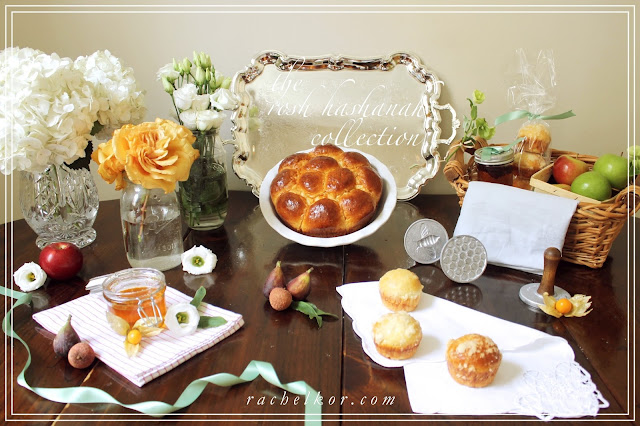 In my Rosh Hashanah 2016 Collection Preview I have come up with delicious recipes, holiday decor ideas, and personal yet easy hostess gifts to prepare.