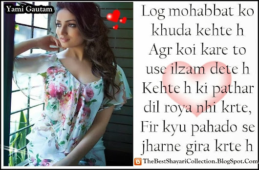 Broken Heart Sad Love Hindi Shayari Wallpapers Photos