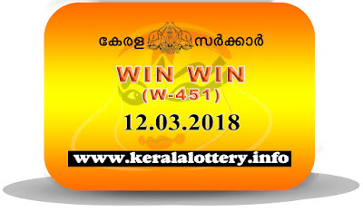 Kerala lotteries results.in, Win Win Today Result : 12-3-2018 Win Win Lottery W-451, kerala lottery result 12-03-2018, win win lottery results, kerala lottery result today win win, win win lottery result, kerala lottery result win win today,keralalottery.info,  kerala lottery win win today result, win win kerala lottery result, win win lottery W 451 results 12-3-2018, win win lottery w-451, live win win lottery W-451, 12.3.2018, win win lottery, kerala lottery today result win win, win win lottery (W-451) 12/03/2018, today win win lottery result, win win lottery today result 12-3-2018, win win lottery results today 12 3 2018, kerala lottery result 12.03.2018 win-win lottery w 451, win win lottery, win win lottery today result, win win lottery result yesterday, winwin lottery w-451, win win lottery 12.3.2018 today kerala lottery result win win, kerala lottery results today win win, win win lottery today, today lottery result win win, win win lottery result today, kerala lottery result live, kerala lottery bumper result, kerala lottery result yesterday, kerala lottery result today, kerala online lottery results, kerala lottery draw, kerala lottery results, kerala state lottery today, kerala lottare, kerala lottery result, lottery today, kerala lottery today draw result, kerala lottery online purchase, kerala lottery online buy, buy kerala lottery online, kerala lottery tomorrow prediction lucky winning guessing number, kerala lottery, kl result,  yesterday lottery results, lotteries results, keralalotteries, kerala lottery, keralalotteryresult, kerala lottery result, kerala lottery result live, kerala lottery today, kerala lottery result today, kerala lottery results today, today kerala lottery result