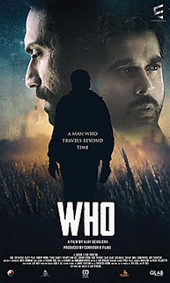 Who First Look Poster 1