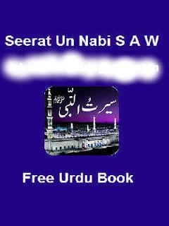 seerat-un-nabi-swa-by-abdullah-farani