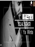 Bilal Sghir 2019 Ya Winta