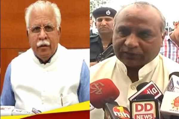 haryana-sarkaar-good-governance-20-lakh-fake-ration-card-caught