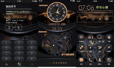 Clock Gear Theme itz For Vivo