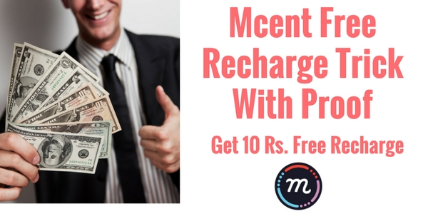 Mcent Free 10 Rs. Recharge Trick with proof
