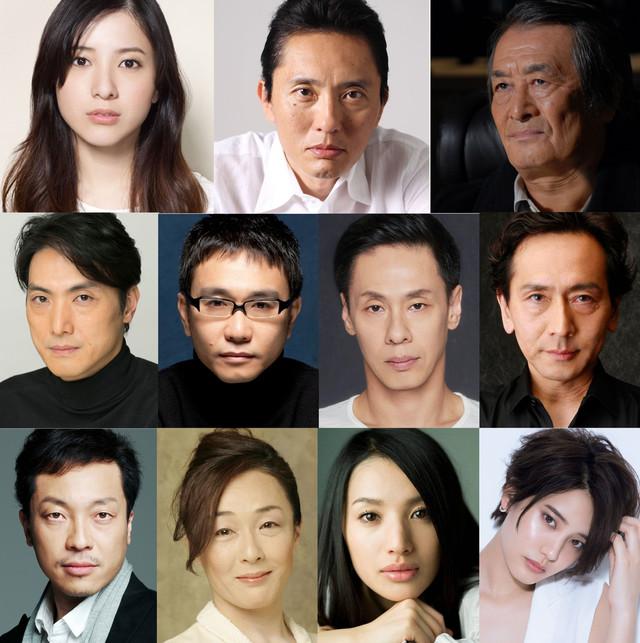 Kensatsugawa no Zainin - Reparto