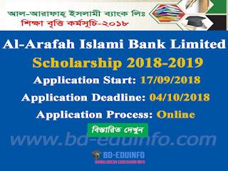 Al-Arafah Islami Bank Limited Scholarship Circular 2018