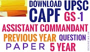 CAPF Assistant Commandant Previous year Question Paper