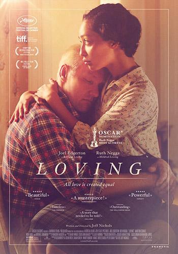 loving 2016