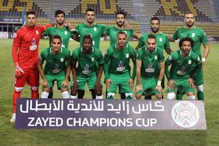 موعد مباراة الاتحاد السكندري والهلال السعودي في كأس زايد