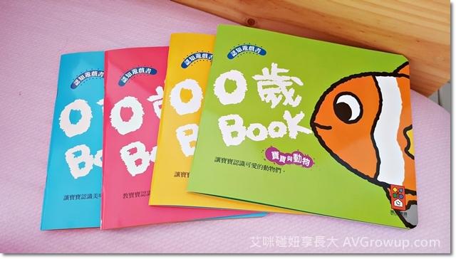 親子共讀-0歲Book五感遊戲盒-彩色視覺-黑白視覺-閃卡-圖卡-認知圖卡-認知書