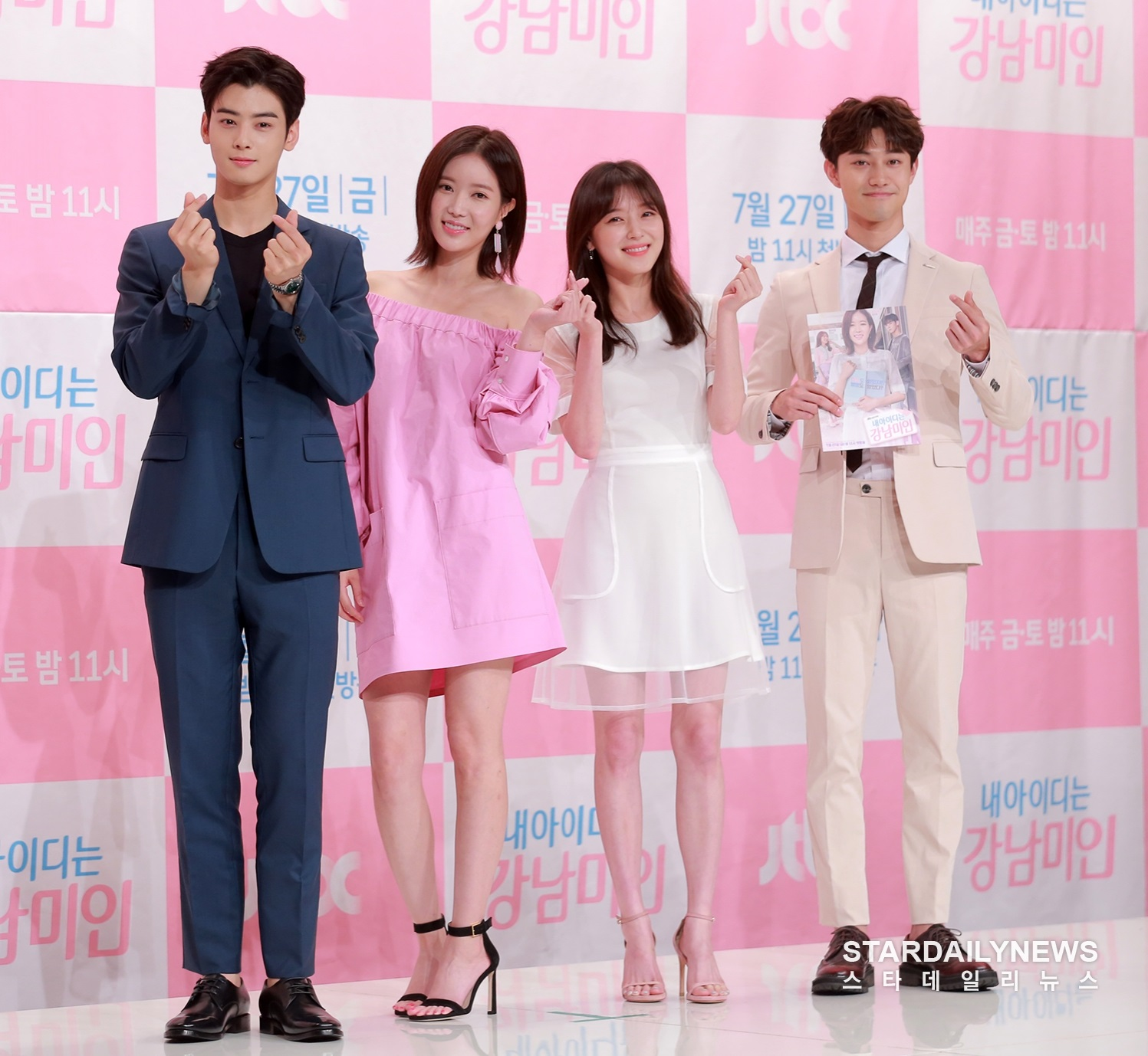 Stars Of My Id Is Gangnam Beauty Look Sweet And Youthful At Press
