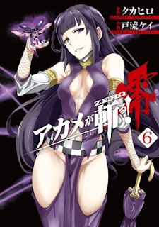 Akame ga KILL! Zero 6