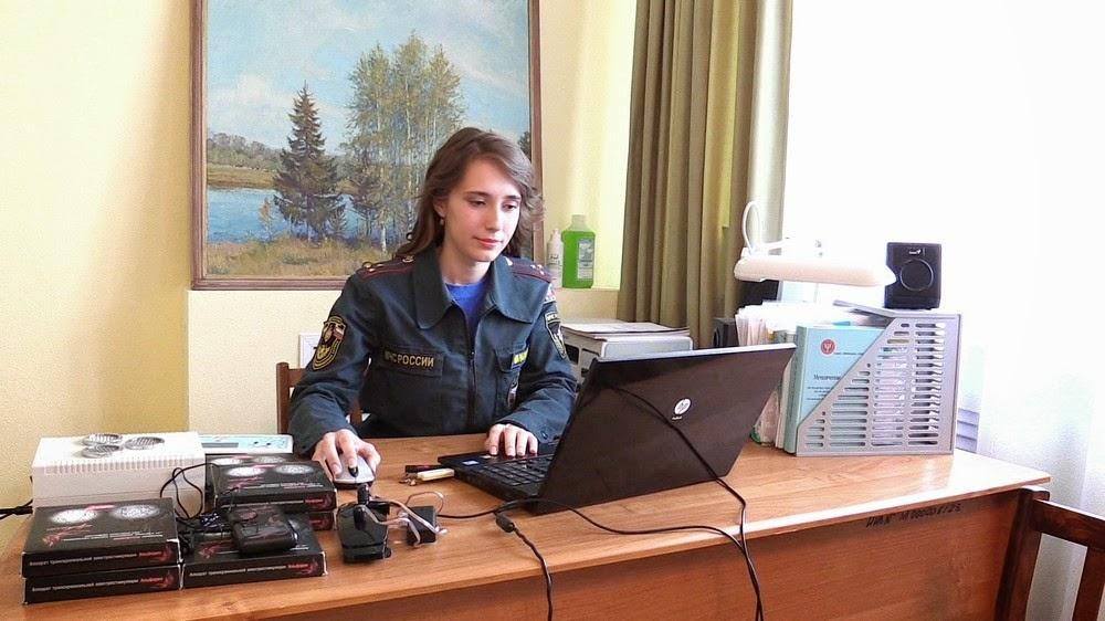 должностная инструкция психолога в мчс россии - фото 10