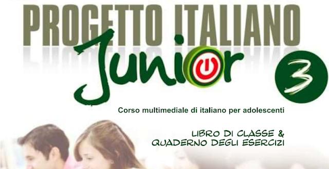 تحميل كتاب اللغة الايطالية للصف الثالث الثانوي 2019 نسخة جديدة
