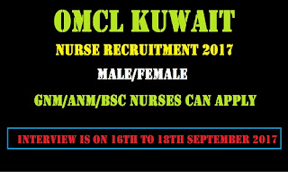 OMCL Kuwait Nurse Recruitment September 2017