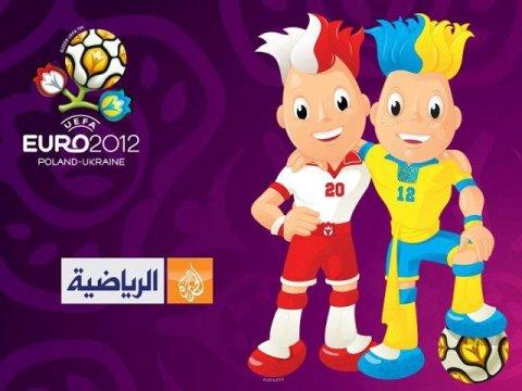 شاهد كأس الأمم الأوربية يورو 2012 مجانا وحصريا