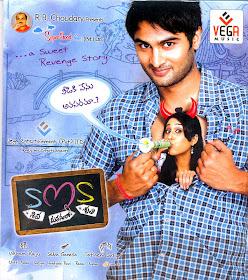 Sms 2012 telugu movie mp3 songs free download.