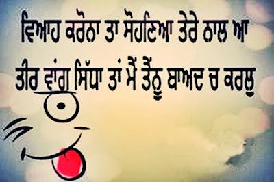 Whatsapp Status in Punjabi