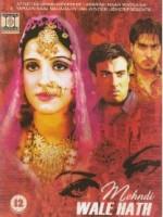 hina film song