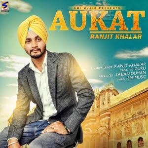 Aukat-Ranjit-Khalar