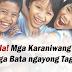 Mga Sakit ng mga Bata ngayong Tag-init