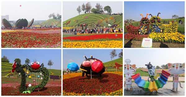 2017台中國際花毯節「花開的聲音」、山櫻花開動態音樂盒、石虎家族歡樂頌、大地七彩畫布